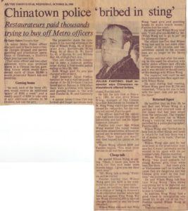 1988-wong-trial-sml-private
